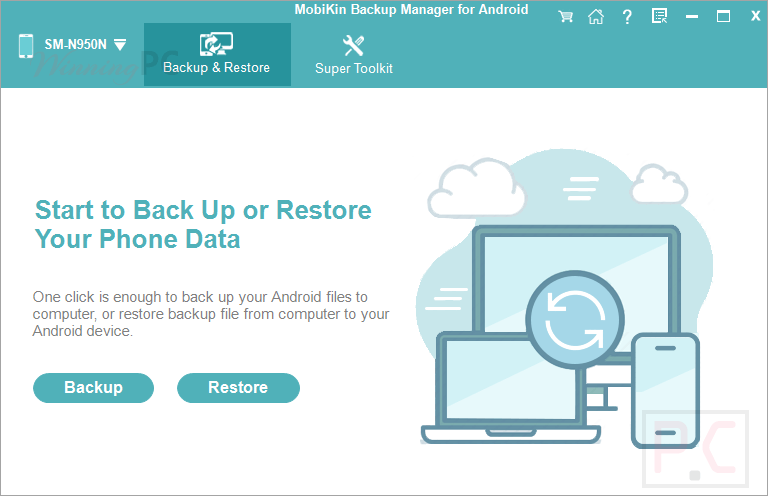 Mobikin Backup Manager For Android Screenshot